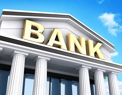 В Казахстане переименован банк
